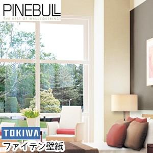 壁紙 のりなし のりなし壁紙 トキワ パインブル TOKIWA PINEBULL ファイテン壁紙 phiten  [壁紙以外の商品と同梱不可・数量1で1m]