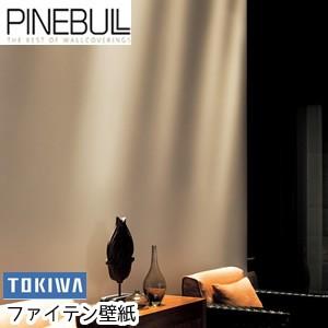 壁紙 のりなし のりなし壁紙 トキワ パインブル TOKIWA PINEBULL ファイテン壁紙 phiten ウォームカラー  [壁紙以外の商品と同梱不可・