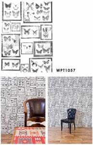 日本製 フリースデジタルプリント壁紙 THE WALLPAPER TOKYO F☆☆☆☆取得品 Aguri Sagimori 巾46cmx長さ1m単位のカット販売 貼ってはが