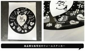 Chocomoo ウォールステッカー THE WALLPAPER TOKYO 日本製 壁デコシール【44cmx60m】くま ハート