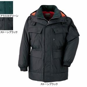 防寒着 防寒ブルゾン ジーベック 551 コート 4L〜5L