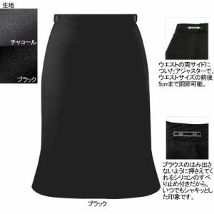 送料無料 事務服・制服・オフィスウェア  ヌーヴォ FS45738 アジャスター付マーメードスカート 5号〜19号