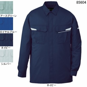 作業服・作業着 自重堂 85604 製品制電ストレッチ長袖シャツ SS〜LL