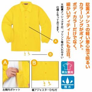 作業服・作業着 サンエス AG20051 スタッフコート XL