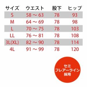 作業服・作業着 バートル BURTLE 6089 レデイースパンツ S〜LL [keyword0323_workclothes]