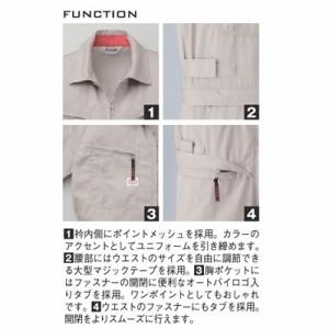 作業服 山田辰AUTO-BI 1-6901 腰割れ式半袖ツヅキ服 3L