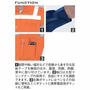 作業服 山田辰AUTO-BI 1-7600 反射型ツヅキ服 3L