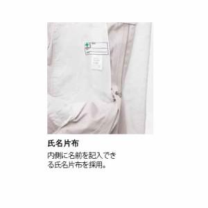 作業服・作業着 桑和(SOWA) 4119 スラックス 70〜88