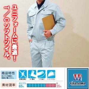作業服・作業着 桑和(SOWA) 4115 長袖シャツ M〜LL