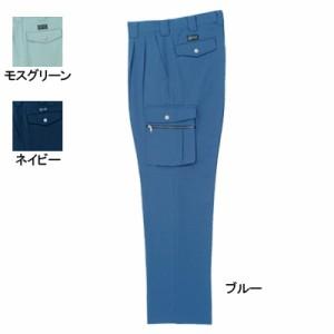 作業服・作業着・作業ズボン 桑和 (SOWA) 9228 エコカーゴパンツ 70〜88 ストレッチ