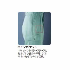 作業服・作業着 桑和 (SOWA) 9229 エコスラックス 70〜88 ストレッチ