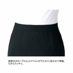 事務服・制服・オフィスウェア  ピエ S3500 キテミテ体感スカート 17号〜21号