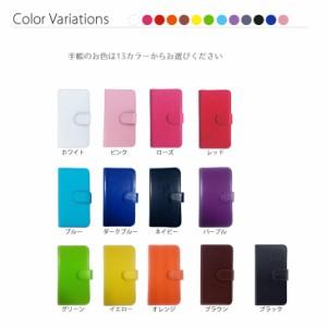 KIWAMI2 SAMURAI FTJ162B Y!mobile・楽天モバイル・その他 手帳 手帳型スマホケース タッセルダイアリー かわいい キラキラ チャーム ス