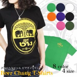 ビアチャン Tシャツ アジアン エスニック ファッション レディース メンズ トップス 半そで