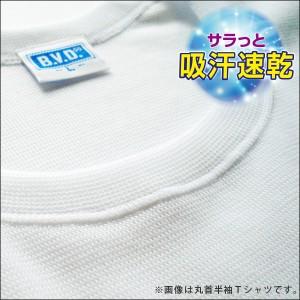 BVD 吸水速乾 抗菌防臭 V首スリーブレス メッシュ LLサイズ Vネック インナーシャツ クールビズGR190-LL