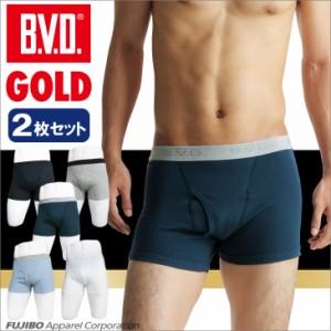B.V.D.GOLD ボクサーブリーフ 2枚セット M,L ボクサーパンツ メンズ 男性下着【綿100%】【シンプル】 メンズG190-2P