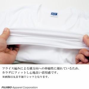 BVD 吸水速乾フライス 深V首半袖Tシャツ LLサイズ メッシュ Vネック インナーシャツGF071-LL