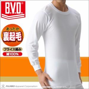 【30%OFF】BVD あったか裏起毛 丸首長袖Tシャツ WARM BIZ ウォームビズ 保温 防寒 メンズ 綿100%GF957