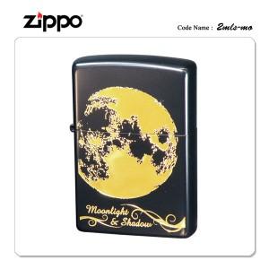 ZIPPO ジッポー ジッポライター ムーンライトシャドウ 2MLS-MO ムーン 【ギフト/プレゼント/喫煙具】