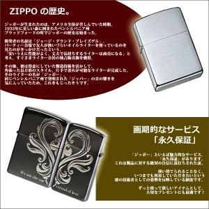 ZIPPO ジッポー ジッポライター 2SS-CK1 【ギフト/プレゼント/喫煙具】
