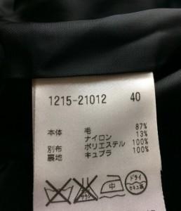 オースチンリード SIZE 40 (M) ロングコート Austin Reed レディース【中古】