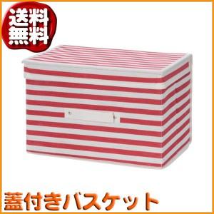 (fz-70024)蓋付き インナーボックス ボーダー RED 6個セット (送料無料)