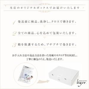 純チタン製ペンダントトップ( 6月 誕生石 ムーンストーン )TB10-6