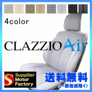 Clazzio Air エアー ES-0625 ラパン HE21S H16/10〜H19/5 4人