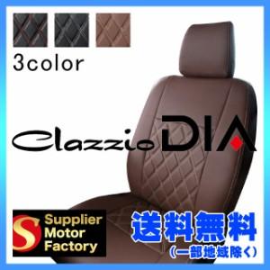 Clazzio DIA ダイヤ ED-0691 ムーヴカスタム LA100S/LA110S H22/12〜H24/12 4人