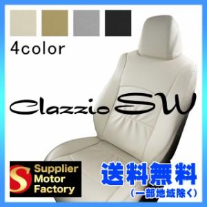 Clazzio SW EF-8000 レヴォーグ VM4 H26/6〜 5人