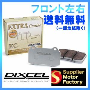 DIXCEL ECフロント ファミリア BG5S ブレーキパッド