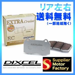 DIXCEL ECリア アルテッツァ ジータ GXE15W ブレーキパッド