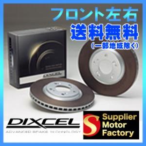 DIXCEL FP インプレッサ(GC/GF系) WRXSTi GC8 SEDAN 96/9〜97/8