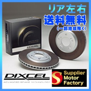 DIXCEL FP エクストレイル T31 NT31 TNT31 DNT31 07/08〜