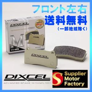 DIXCEL M フロント シビック EK2 95/9〜00/09