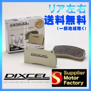 DIXCEL M リア ノア /ヴォクシー ZRR70W ZRR75G ZRR75W 07/06〜