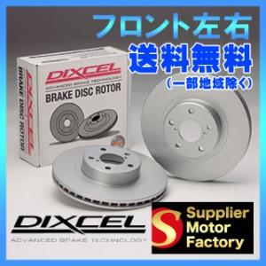 DIXCEL PD ギャラン/アスパイア E34A 88/2〜89/9