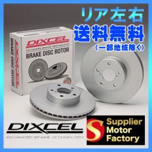 DIXCEL PD ローレル GCC35 97/6〜98/9