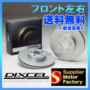 DIXCEL SD アスコット CE4 93/9〜