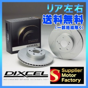 DIXCEL SD レグナム EA3W EC3W 98/8〜00/04
