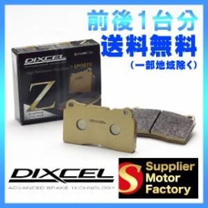 DIXCEL Z ファミリア BHA6R 94/3〜98/5 前後