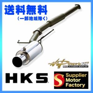 HKS ハイパワー409 ライフ JC1 08/11〜 マフラー