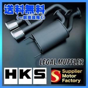HKS リーガルマフラー フリードスパイク GB3 10/07〜