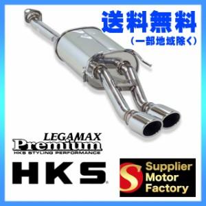 HKS リーガマックスプレミアム 86 ZN6 マフラー