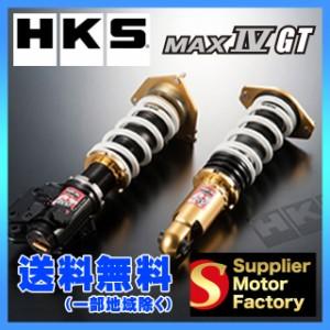 HKS HIPER MAX MAX IV GT IS250 GSE30 13/05-16/09 4GR-FSE 80230-AT011