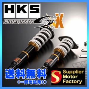 HKS HIPER MAX S-Style X オデッセイ RB3 08/10-13/10 K24A 80120-AH203