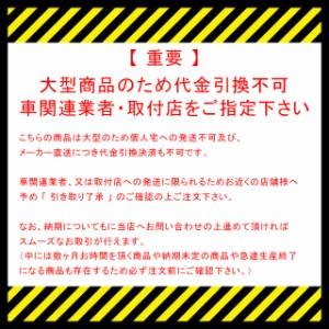 HKS リーガマックス コペン L880K 02/06〜12/08 マフラー