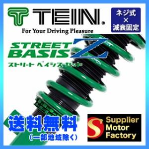 TEIN テイン 車高調 ストリートベイシスZ GSY60-81SS2 トヨタ カローラ ランクス/アレックス ZZE123 FF 2004/05〜2006/10