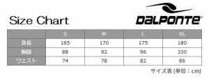ダウポンチ(Dalponte) プラクティスシャツインナーセット  DPZ0145 PNK S
