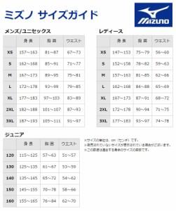 (ミズノ)MIZUNO トレーニングウェア 半袖Tシャツ ライムグリーン 150cm 32JA815637-150